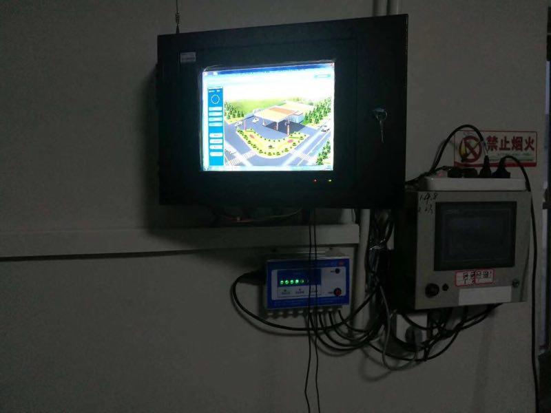 加油站油气在线监测系统